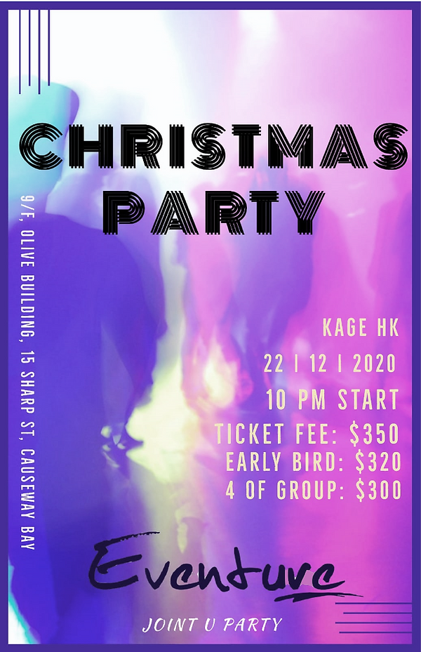 Eventure_xmas_party.PNG
