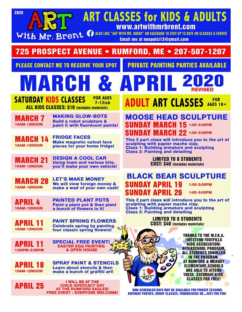 AWMB-MARCHAPRIL2020.2.jpg