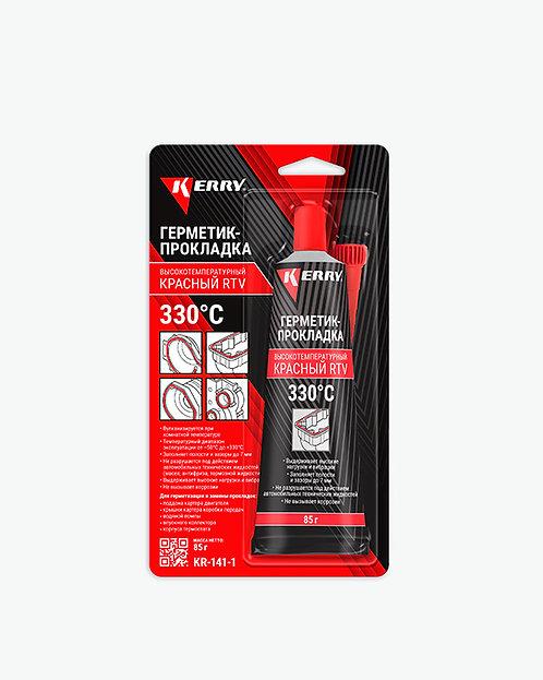Герметик-прокладка высокотемпературный RTV KERRY KR-141-1 красный