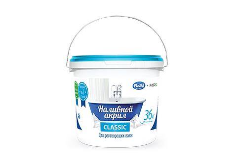 Plastall Classic (Пластол Классик) Жидкий акрил для ванн