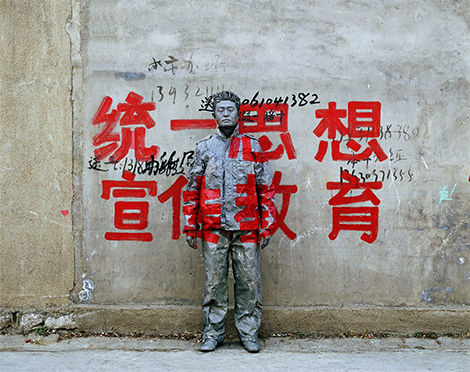 Liu Bolin, 'Unity to Promote Education'