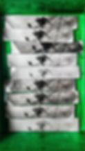 Gracia Lejeta, 'Proceso'