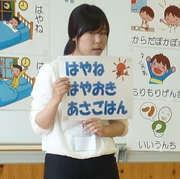保育所食育3_edited.jpg