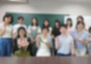集合写真_edited_edited.jpg