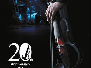 Presentazione del nuovo Violino Yamaha YSV104 a Cremona Musica 2017