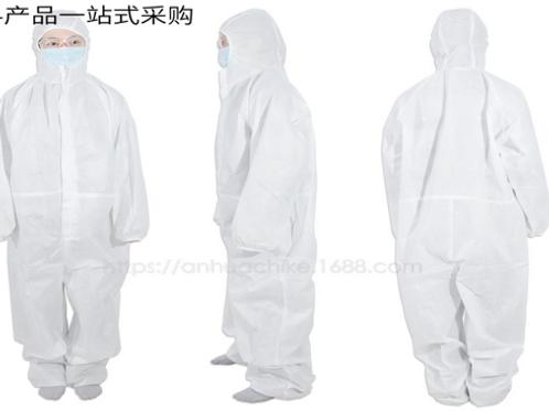Simple Disposable Protective Suit