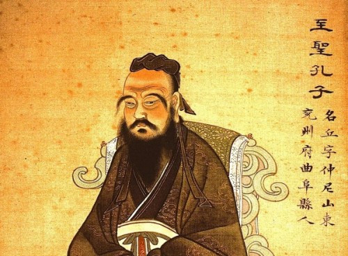 confucius_01-e1342987986470.jpeg