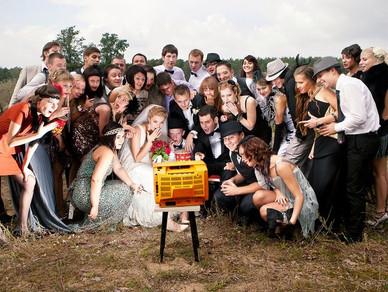 Свадьба в Ступино