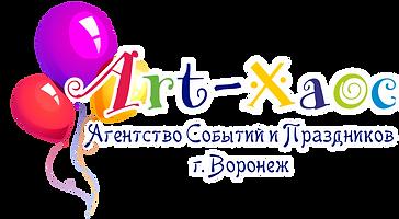 логотип на чёрном.png