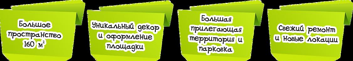 зелёные боксы.png