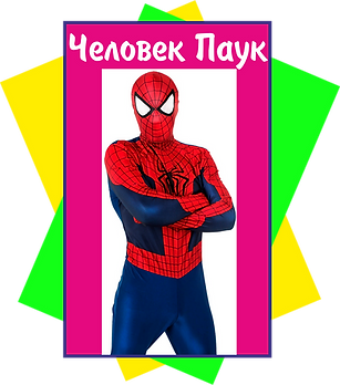паук.png