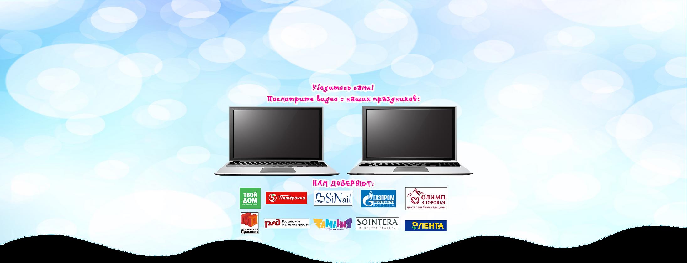новый сайт.png
