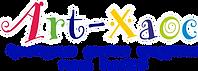 логотип_арт-хаос_2019.png