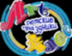 логотип 2020 круглый пнг.png