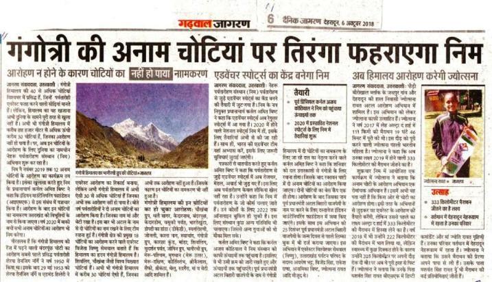 Published on Newspaper (4).jpg