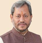 DDMA Uttarkashi CM Uttarakhand.jpeg