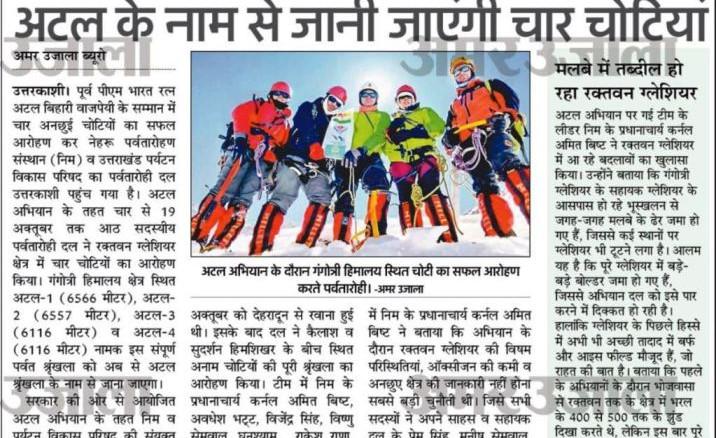 Published on Newspaper (1).JPG