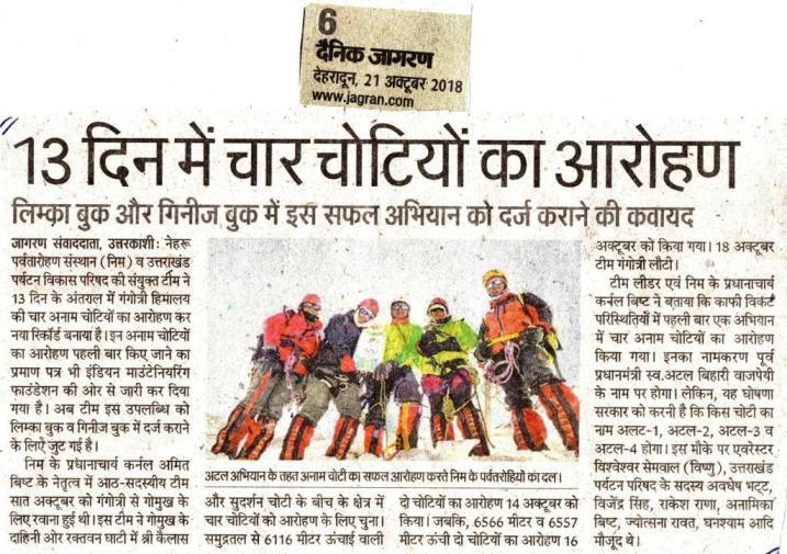 Published on Newspaper (2).jpg