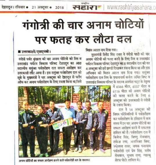 Published on Newspaper (3).jpg