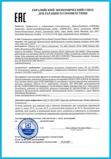 TP TC 010_2011 Certificate.jpg