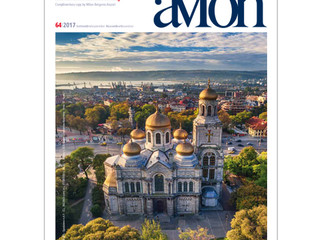 AVION TOURISM MAGAZINE #64