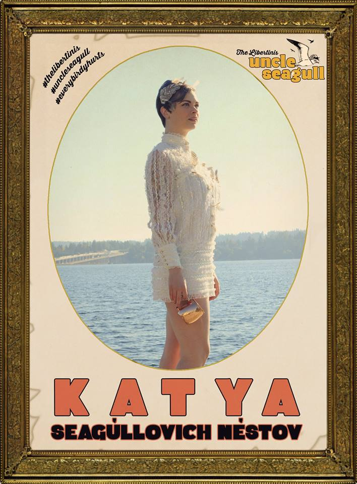 Hattie Hellkat as Katya