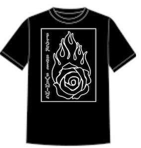 Black Rose Burning - Logo Tee