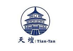 Logo de Tian-Tan où Sacha a joué son cabaret magie