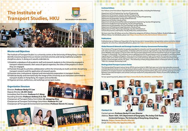 HKU leaflet 20319.jpg