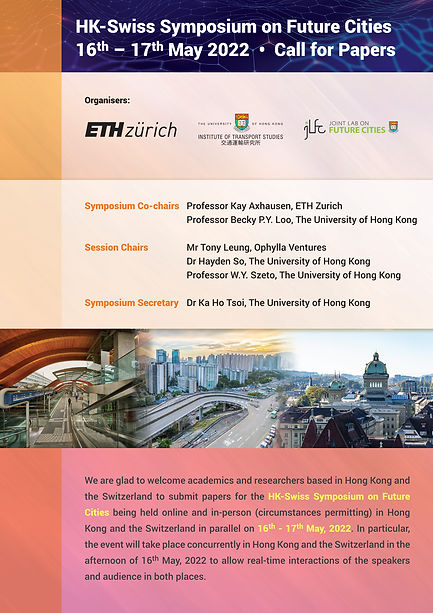 Call for Papers_HK-Swiss Symposium on Fu