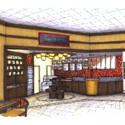 PGA Retail Store.jpg