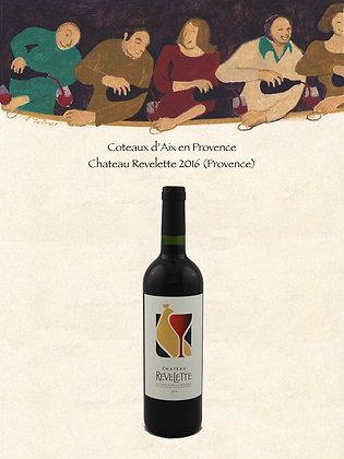 Coteaux d'Aix en Provence Chateau Revelette 2016 (Vin rouge)