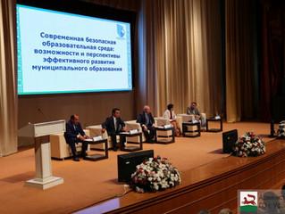 В Конгресс-холле состоялось ежегодное августовское совещание работников образования города Уфы