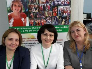 29 мая 2017 г. в г.Уфе (ул.З.Валиди, 2, Конгресс-холл) прошел IV Гражданский форум Республики Башкор