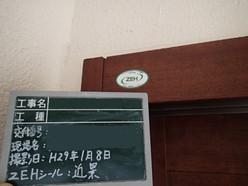 P1083871.JPG