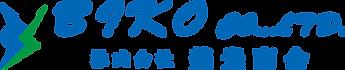 biko_logo_02.png