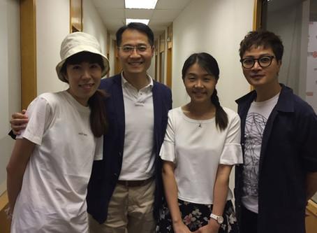 (2017-05-08) Commercial Radio Interview《口水多過浪花》