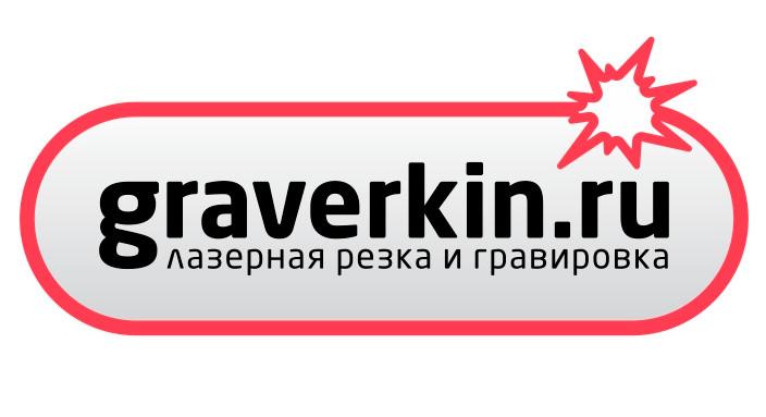 www.graverkin.ru