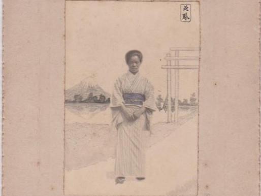 A Japanese Amah