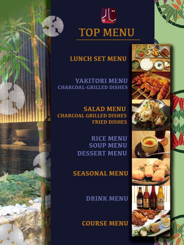 English menu1