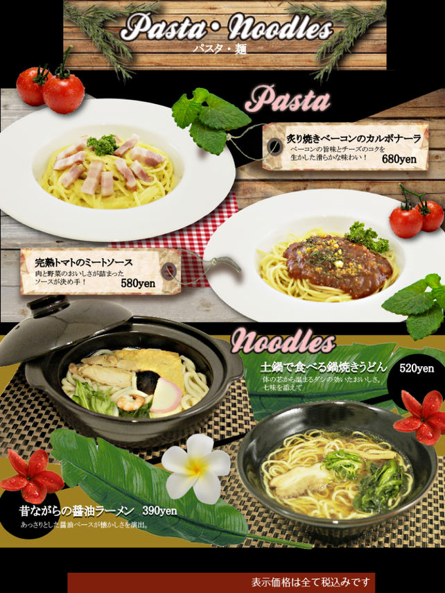 ipad menu4.png