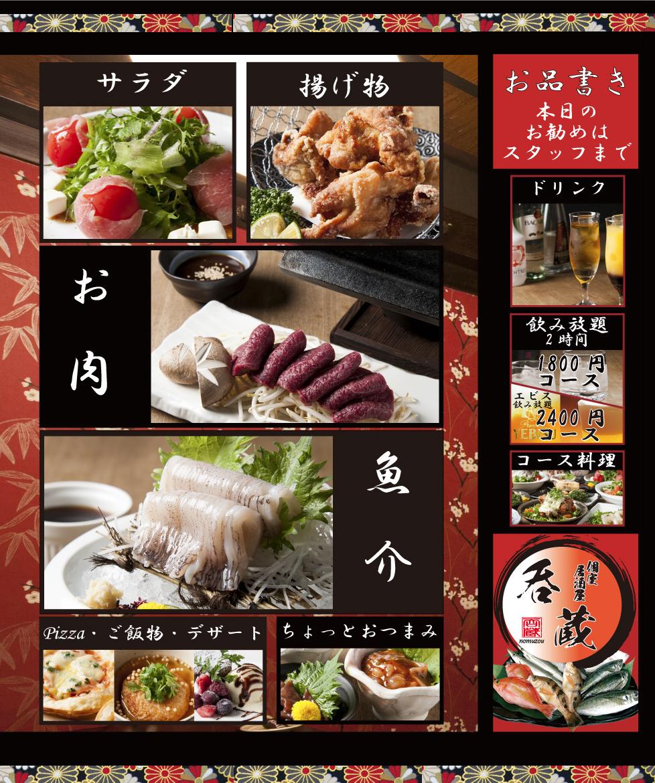 ipad menu7