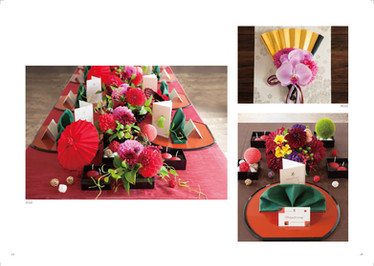 wedding-catalog1-2.jpg