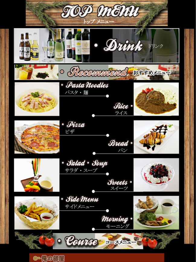 ipad menu3.png