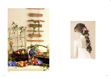 wedding-catalog1-3.jpg