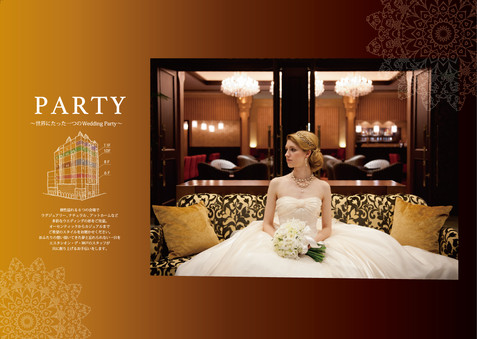 wedding-catalog2-2.jpg