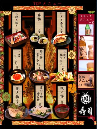 ipad menu5.png