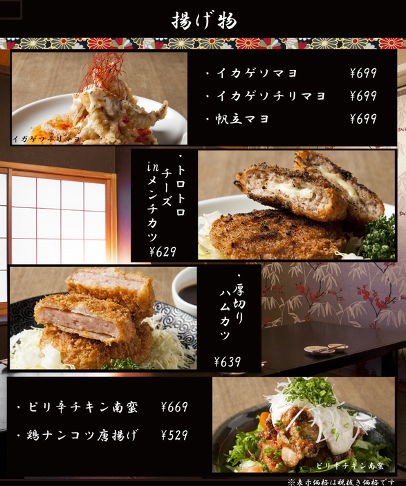 ipad menu8.png