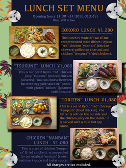 English menu2.jpg