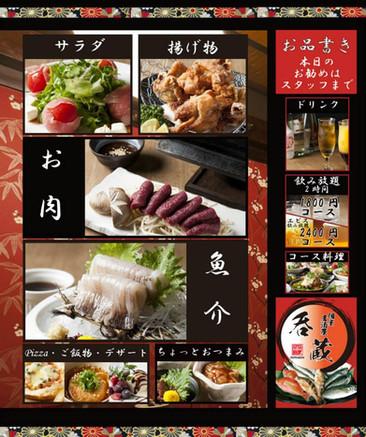 ipad menu1.jpg